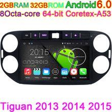 10.2 inch Screen Black color & Silver color Vehicle Android head Unit Car DVD Multimedia player For Tiguan 2012 2013 2014 2015