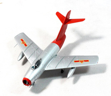 TRUMPETER 1:72 Chinese Air Force MIG MIG 15 fighter model 37131 Favorites Model