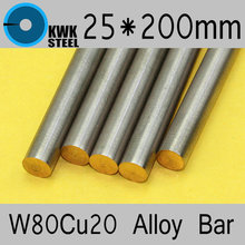 25*200mm Tungsten Copper Alloy Bar W80Cu20 W80 Bar Spot Welding Electrode Packaging Material ISO Certificate Free Shipping