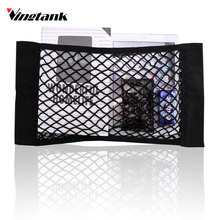 Car Auto Seat Back Storage Mesh Net Bag Car Magic Sticking Holder Pocket Trunk Organizer Car Storage bag Net bag black(China)