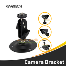 High Quality Black Metal Wall Mount Bracket Stand Monitor Installation Holder for CCTV Security Camera