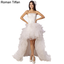 Roman Tiffan Wedding Dresses 2017 New Arrival Bandage Princess Dresses Short Front Long Backside Applique Strapless Bridal Dress