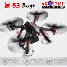 MJX Bugs 3 & B3 Professional RC Drone Brushless Motor FPV with 4K WIFI Camera Quadcopter Nylon Material RC Helicopter VS SYMA X8(China)