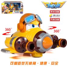 World War II aircraft electric yellow machine helicopter model cartoon puzzle fighter 51605A with light and music can rotating