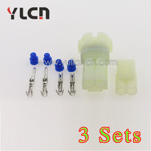 3 Sets 2 Way Sealed Male Female connector Sensor auto connector used for VW, Audi, Seat, Skoda(China)