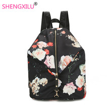 Shengxilu Floral Women Backpacks Famous Brand Logo Women Casual Daypacks Female Quality Picks Blue Rucksack Travel Women bags