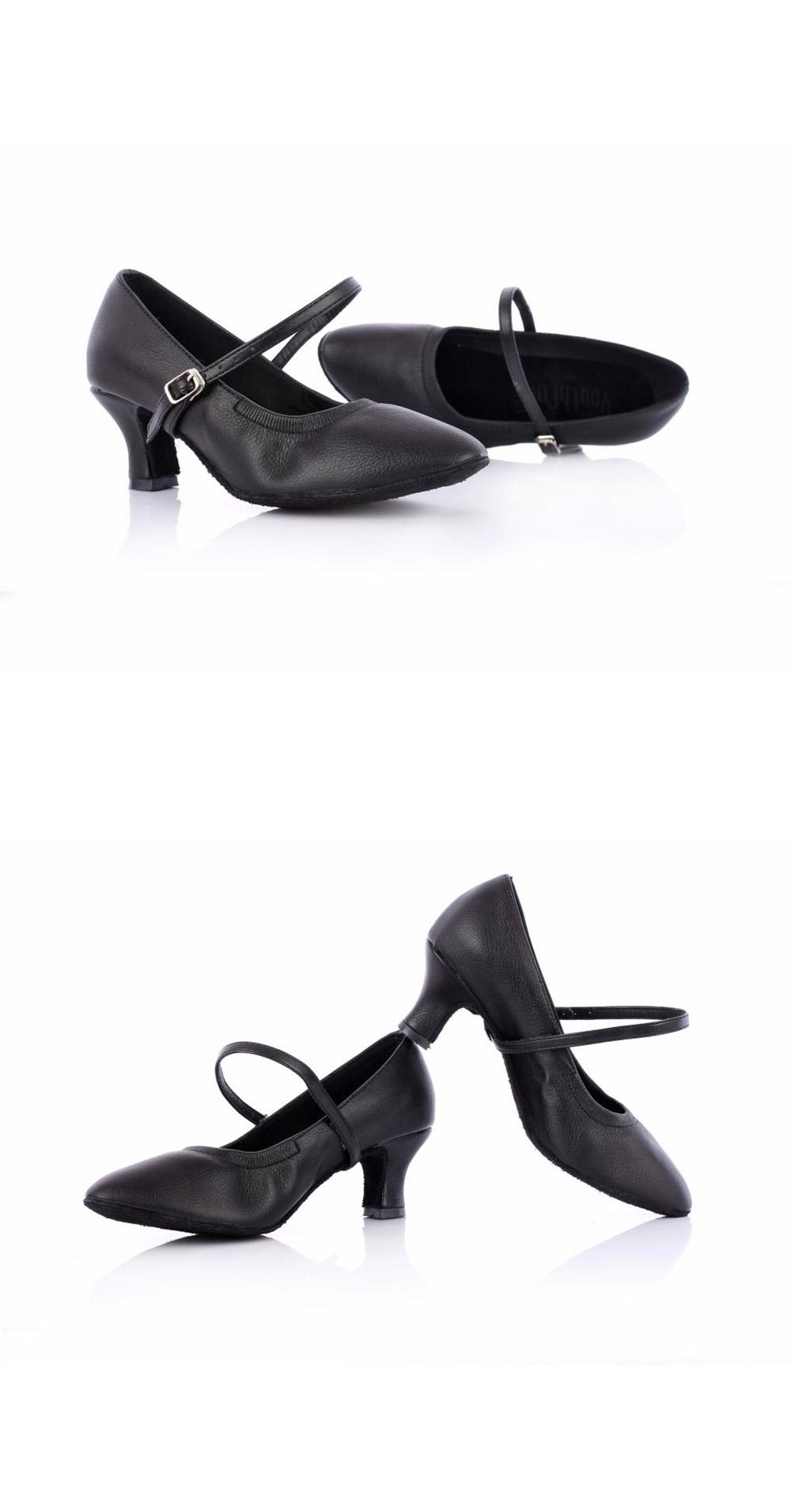 Hot Selling Latin Dancing Shoes For Women Soft Bottom Tango Shoes 57Cm Modern Salsa Dance Shoes Female Ballroom Dancing Shoes (11)