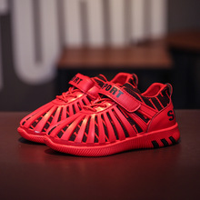 2017 knitted yeezy Children's running shoes boys sneakers girls sneakers breathable yeezy shoes kids 3D rubber Lines sneakers