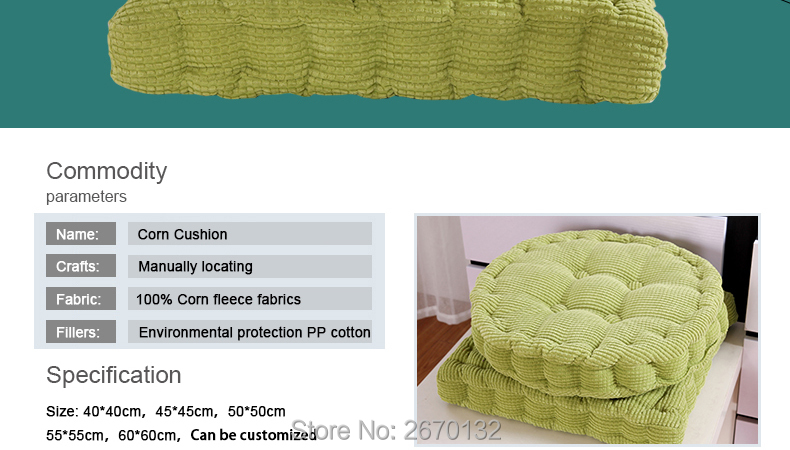 Corn-Cushion-790-01_06
