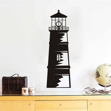 DCTOP Nautical Ocean Lighthouse Wall Stickers Home Decor Removable Vinyl Adhesive Wall Decal Sticker For Living Room Accessories