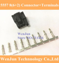 6+2 PIN 8Pin Male Housing for PC computer ATX graphics card GPU PCI-E PCIe Power Connector Shell Sliding Rail 5557 terminals pin
