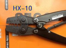 Free Shipping HX-10 JAPANESE STYLE CRIMPING PILER FOR terminal 1.5-10 mm2 CRIMPING PLIERS RATCHET crimping tools(China)