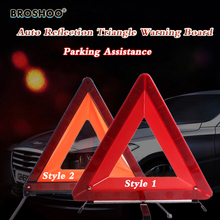 Buy BROSHOO Auto Warning Triangle Safety Emergency Signs Reflective Vehicle Fault Car Tripod Folded Stop Sign Parking Assistance for $10.74 in AliExpress store