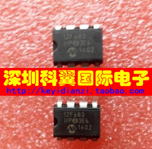 Free shipping 20pcs/lot 12F683 PIC12F683-I / P Microcontrollers 8 PIC microcontroller line DIP-8 original authentic