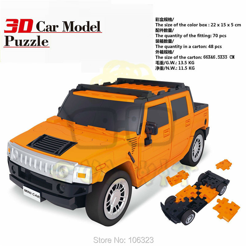 New Arrival, 3D Car Model Plastic Puzzle, Good Qulity Model Building Set, Children Funny Vehicle Blocks Toy,Present 1:32 70 part(China (Mainland))