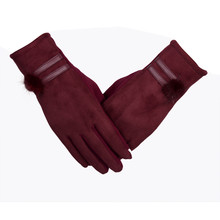 2017 Women Lady Gloves in Winter Keep Warm Soft Cotton Female Gloves in Black Blue Red Gray Colour High Quality for Daily Life(China)