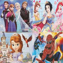 4 pcs/set Cartoon Paper Puzzles Princess Anna Elsa Sophia Snow White Spiderman Action Figures Education Jigsaw Kid Gift Toy