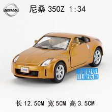 KINSMART Die Cast Metal Models/1:34 Scale/Nissan 350Z toys/for children's gifts/for collections(China)