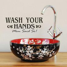 Wash Your Hands sign Mom Love Quote Wall Sticker Home Decor Black Vinyl Art Decal Removable Toilet Bathroom Wall Decals D35M18(China)