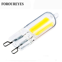 The New G9 Led Lamp Dimmable 110V 220V COB Lamp Glass Body Ultra Bright LED Source light Replace Old Halogen bulb free shipping(China)