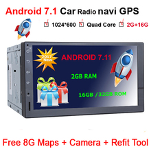 7 inch 2 Din Android 7.11 Car Dvd Player Audio Stereo For Universal Gps Navigation Steering-Wheel 2Din Radio Recorder Wifi Map(China)