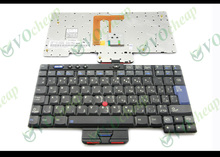 New Notebook Laptop keyboard for IBM Thinkpad X40 X41 Black AR AB Arabic Layout - 93P4609 93P4608 648Z1C SP88-AR WLP-S8YBJ(China)