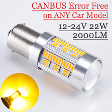 flytop 1156 LED Lamp with LENS CANBUS Error Free on Any Car Model BA15S 12V-24V 22W Yellow Color 2000LM Super Bright Turn Light(China)