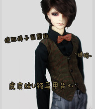 1/3 SD17 uncle BJD SD Doll accessories Bjd clothes U-neck waistcoat