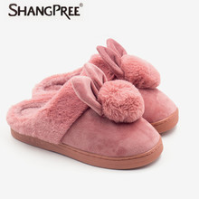 Fashion Woman New Cozy Lovely Rabbit ears Soft Home Slippers Cotton Warm Winter women slippers Casual indoor slippers 4 colors(China)