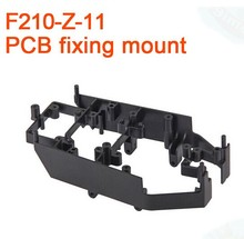F17434 Walkera F210 RC Helicopter Quadcopter spare parts F210-Z-11 PCB fixing mount(China)