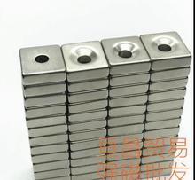 17x15x5 hole 5mm magnet NdFeB Block 17x15x5mm Strong Neodymium Permanent Magnets Rare Earth Magnets Grade NiCuNi Plated(China)