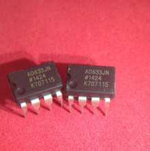 Free shipping 50pcs/lot AD633JNZ AD633JN AD633 IC Best quality.