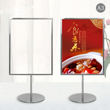 Shop Store ADS Literature Display Rack Clothing Advertising Display Table Stand New Product Promotion Poster Banner Label Frame(China)