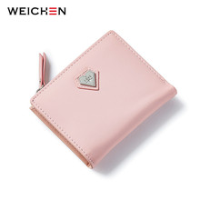 WEICHEN Pink Love Heart Short Wallet Purse For Fashion Lady, Lovely Mini Day Clutch & Small Women Wallet For Card Coin Photo(China)
