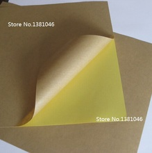 A4 Blank Brown Kraft Paper Label Self Adhesive Shipping Tag Sticker For Inkjet Printer 21 x 29.7cm