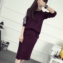 2017 Fashion Knit Long Sleeve Sweatshirts Skirt Suit Women Sweet O Collar Pullover Skirt + Tops Women's 2 Piece Set Clothing