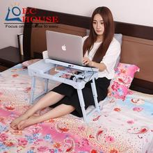 In that notebook comter bed dormitory desk lazy folding simple small table FREE SHIPPING