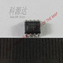 AMIS30660CANH2RG  AMIS30660  30660-2   High Speed CAN Transceiver  8SOIC   in stock   10pcs/bag