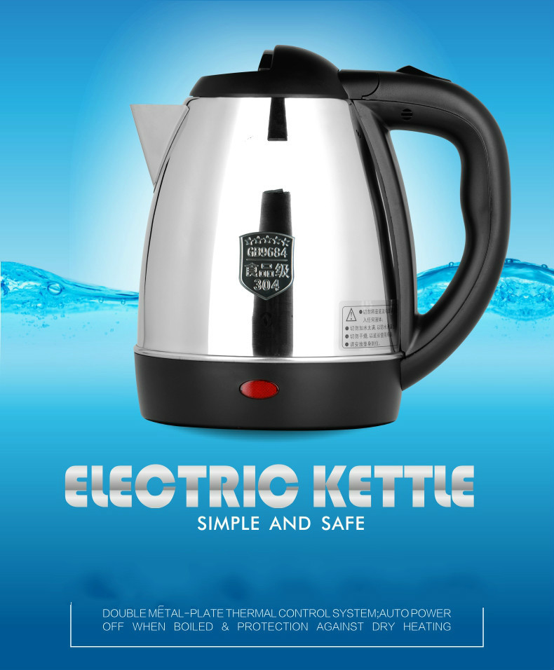 Quick cooking kettle automatic power black electric Safety Auto-Off Function Electric kettle<br>