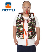 Adult Bubble Jackets Bathing Suit Camouflage Life Vest With Survival Whistle Life Jacket Men Floating Fishing Swim Water Jacket