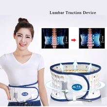 Waist Massager Spine Pain Relief Chiropractic Spinal Air Lumbar Medical Support Traction Belt Back Massage Relax Mate Device(China)
