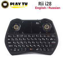 Original Rii i28 2.4G Wireless Mini Keyboard Russian English Version Backlight Air Mouse Touchpad for Android TV BOX Mini PC(China)