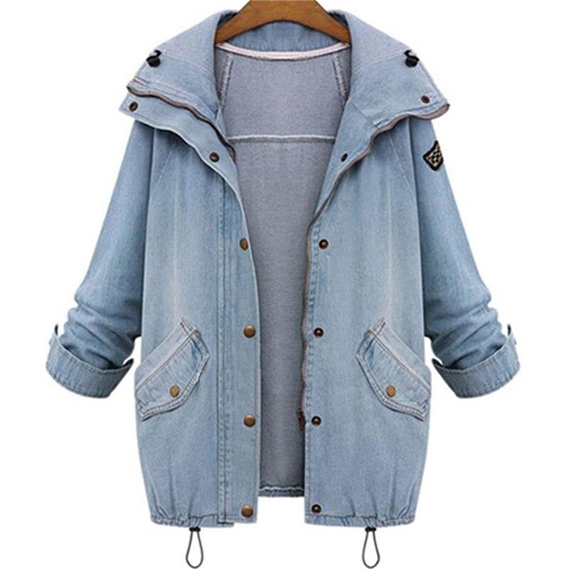 معطف جينز قطعتين دافئ وعصري 8