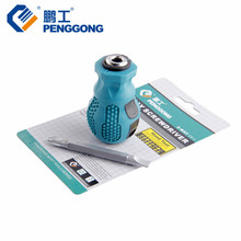 PENGGONG Mini Screwdriver Magnetic 2-Way Phillips Slotted Screwdriver Bits Hand Tool(China)