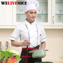 White chef jacket executive chef coats chef uniform chef clothing cook uniforms cook tops #7432(China)