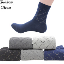 New 2017 Men Socks Cotton Brand Casual Dotted Line Diamond Male Socks Fashion Business Man Colorful Socks 5pairs/lot