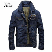 AFS JEEP Man's patch style denim jacket,Dark Blue/sky blue chest pocket leisure cardigan slim cotton denim outwears brand(China)