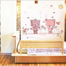 Cartoon Shy Bear Lover Couple PVC Wall Stickers Fitting Kids Child Boy Girl Baby Room Bedroom DIY Home Decoration,50*70cm