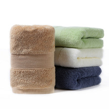 Hot Sale Cotton Solid Bath Towel Beach Towel For Adults Fast Drying Soft Thick High Absorbent Antibacterial Color Randomly
