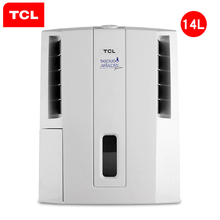 TCL Dehumidifier Home Bedroom Basement Warehouse Dehumidification Dry Compressor Mute Dehumidifier Free Shipping By DHL